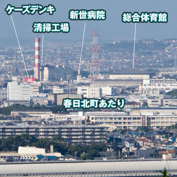 景色-17102710
