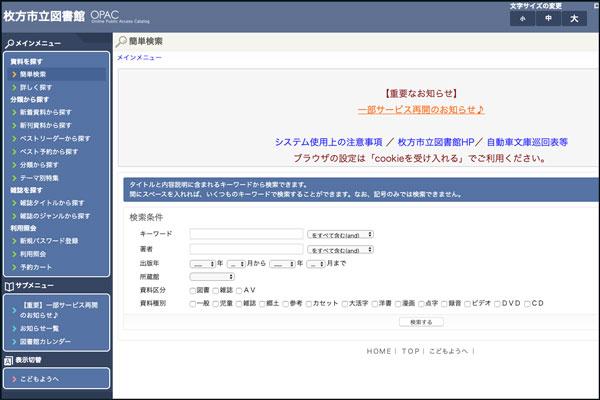 スクリーンショット-2020-05-19-11.04.07