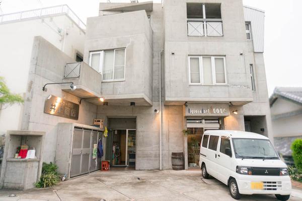 井上商店-16092125