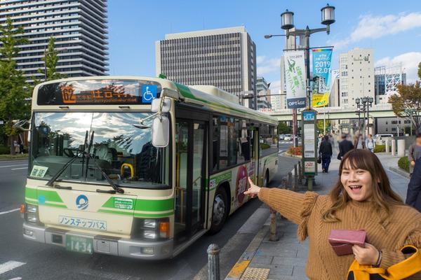 バス旅-19111244