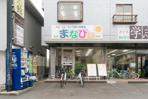まなびぃ-15030701