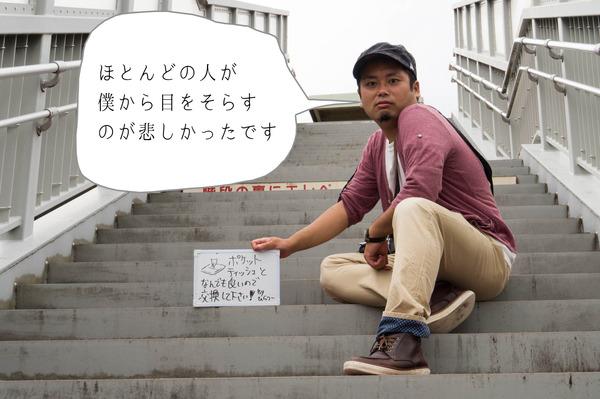すどん-1609281