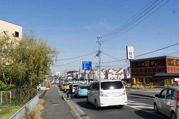 藤平-1611261