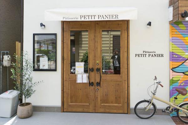 プティ・パニエ-1805152