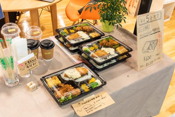 大阪・枚方市のコワーキングスペース ビィーゴのmoonlightビィーゴ特製弁当