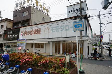 スギ薬局枚方北店130605-01
