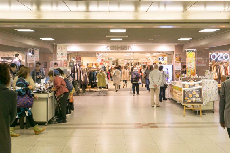 枚方市駅-1711073
