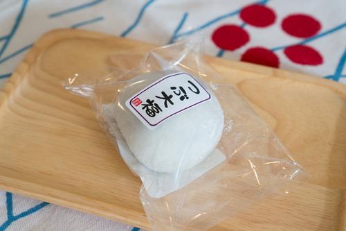 食べくらぶ大福-6