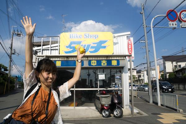 津田北町-16090925
