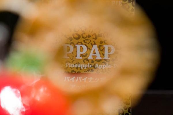 PPAP-1612068