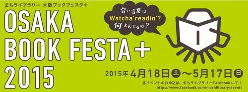 bookfesta