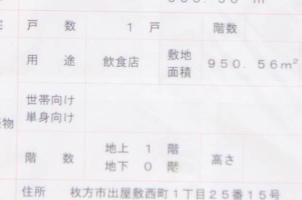 津田-1812111