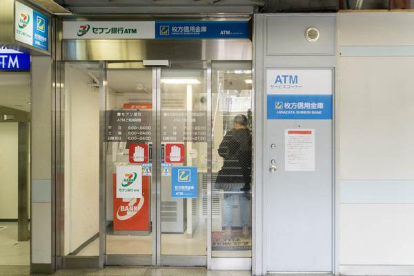 ATM-1805161