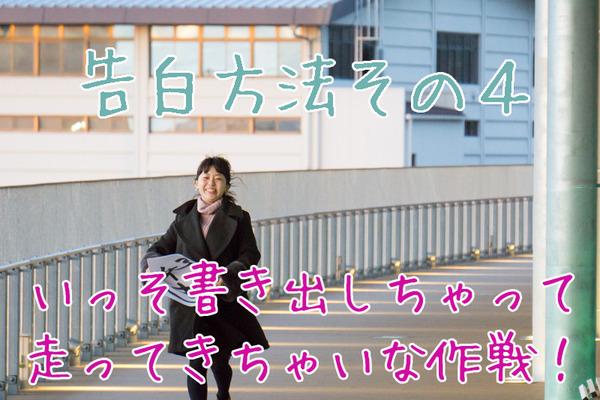 ニトリモール枚方-バレンタイン-56