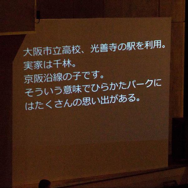 枚方もんトークショー-1711084