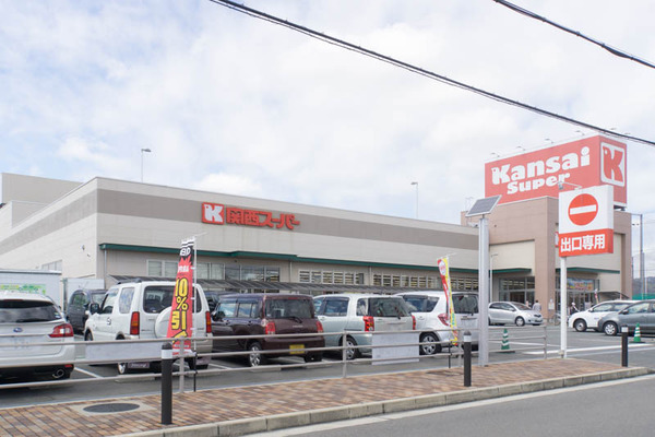 関西スーパー-1610171