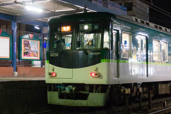 夜京阪-1801163