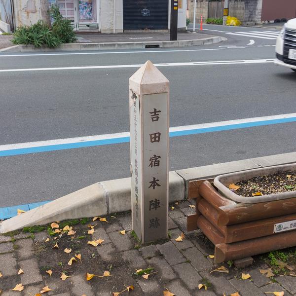 東海道8日目-1911252