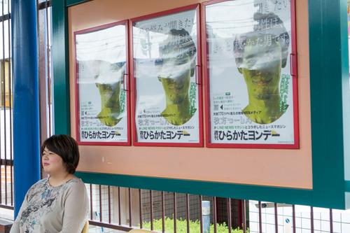 枚方公園LINEポスター-24