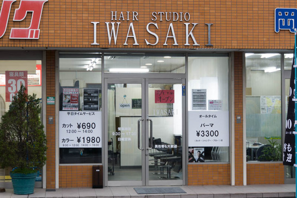 IWASAKI-1702095