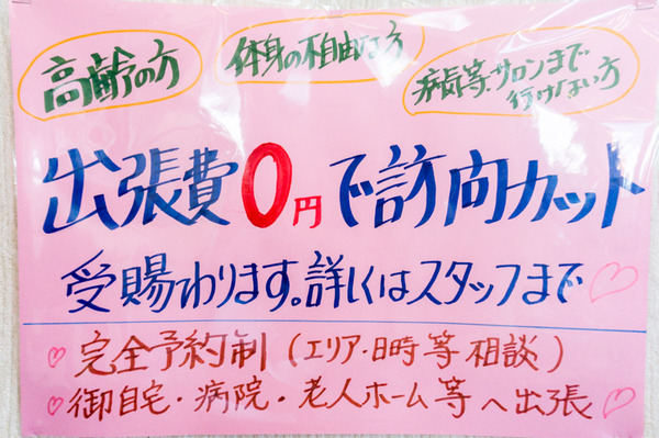 20170615ヘアーメイクHIKARI-17