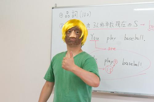 個別指導のレッツ英語短期講座-49