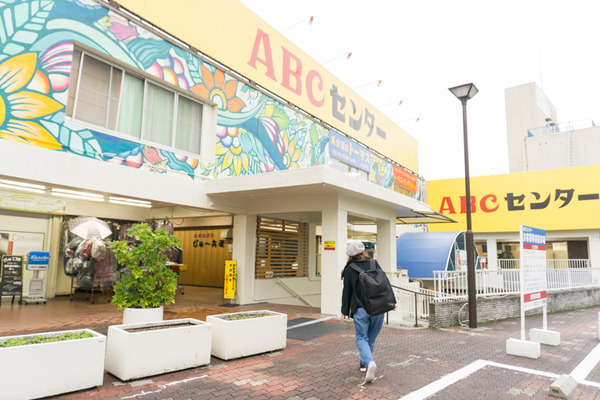 ABCセンター-135