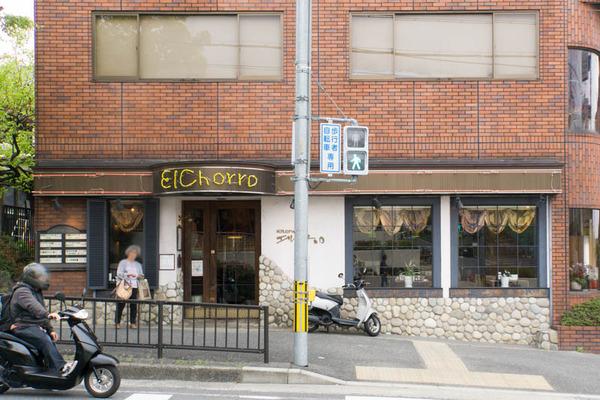 エルチョロ-1804175