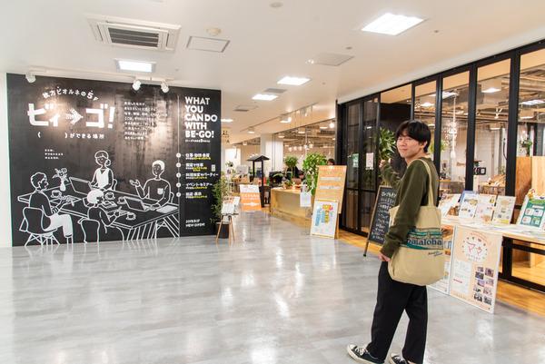 大阪・枚方市のコワーキングスペース ビィーゴまでの行き方 ビィーゴ到着