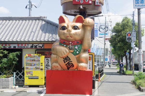 招き猫-1607294