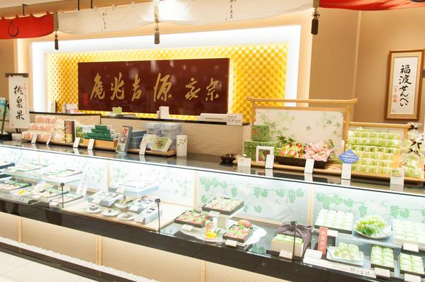 京阪百貨店-180