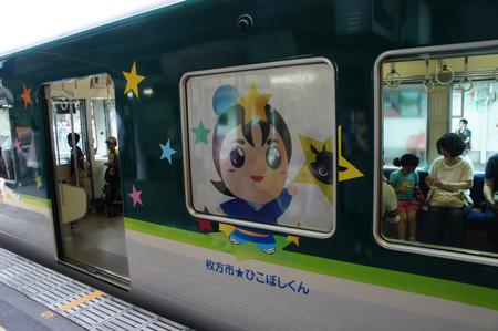 ひこぼしくんお披露目20120707114034
