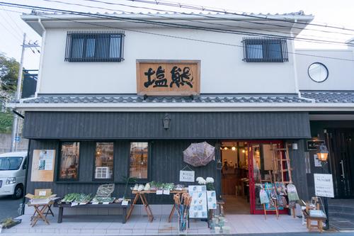 ひらしん1 (49 - 52)
