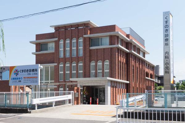 くすのき診療所-1609014