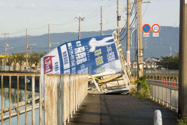 台風21号3-18090524