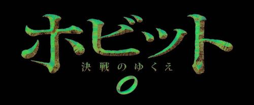 JP-logocolor-HBFA