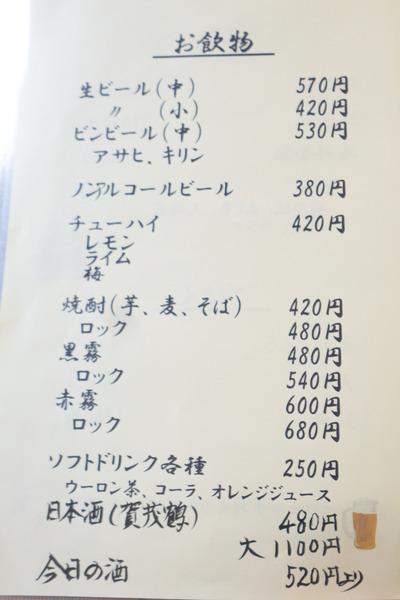 そば重(小)-3