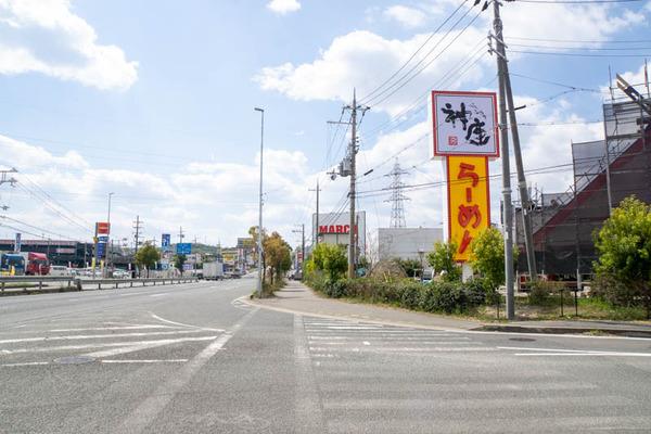 ラーメン神-2003246