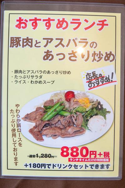 こころかふぇ-1806021-3