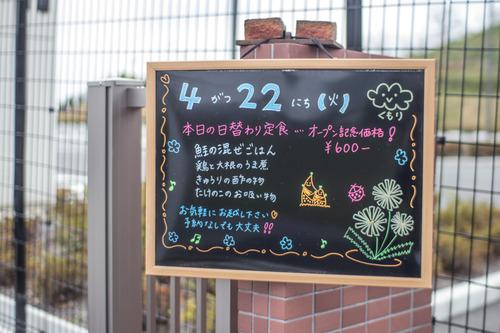 吉泉食堂-1404226