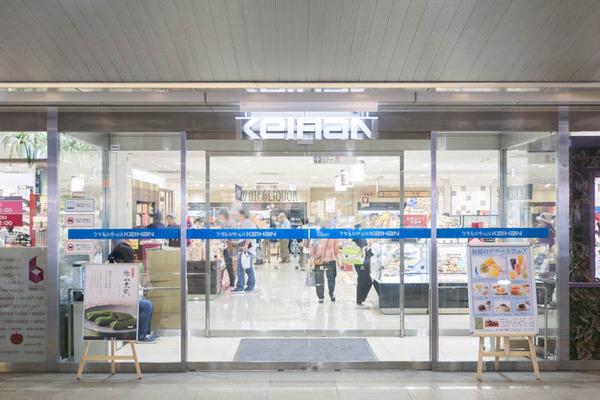 京阪百貨店-1705292