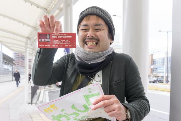 わらしべ長者長尾-17022153