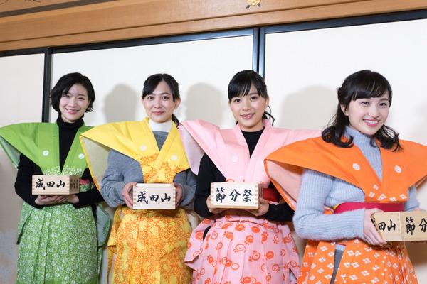 成田山不動尊 節分祭-53