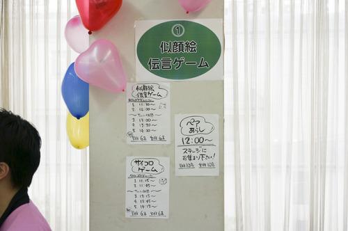七夕ひらコン-12