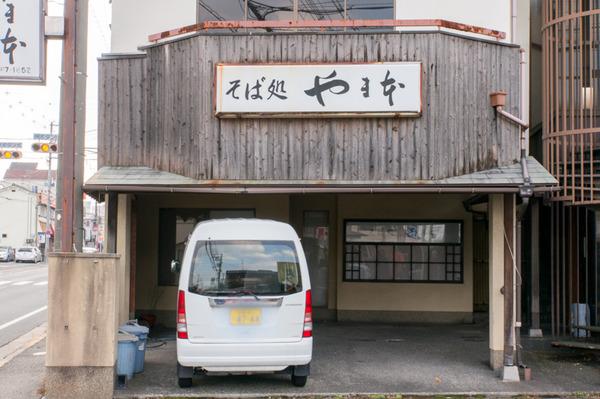 20180109やま本-2