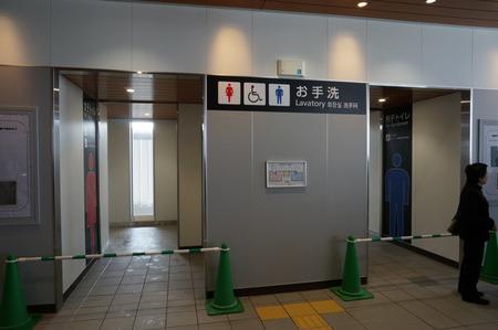 長尾駅内覧会130202-61