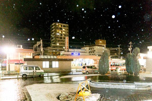 雪-1701148