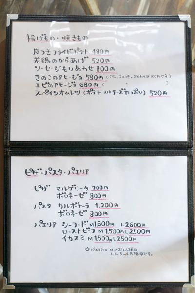アンジェ-1803015