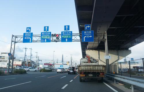 ピュアハートキッズ・アクセス車-6