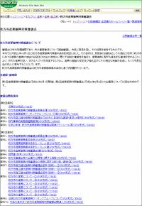 20110606hira1